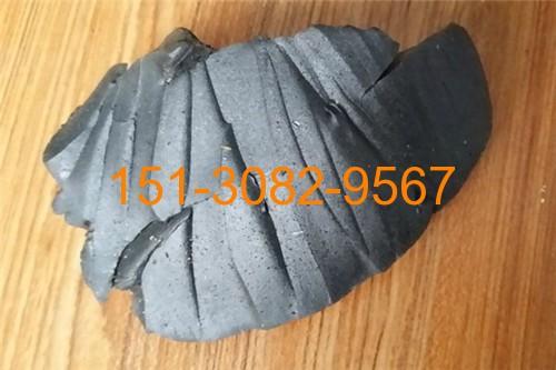 聚氯乙烯胶泥(塑料胶泥)
