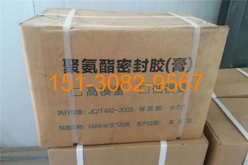 科运橡塑国标低模量双组份聚氨酯密封胶膏使用规范2