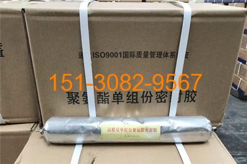 单组份聚氨酯密封胶膏(高模量、低模量)2