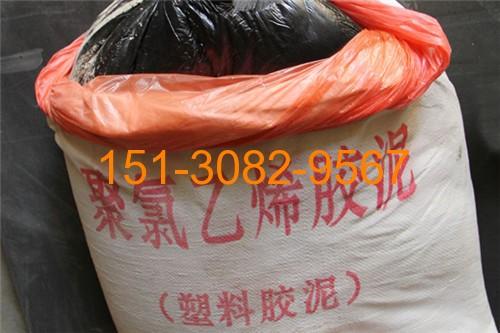 聚氯乙烯胶泥(塑料胶泥)2