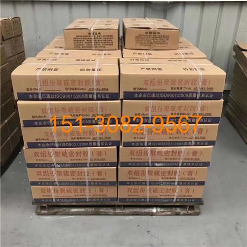 5吨双组份聚硫建筑密封胶(膏)已装车发往天津港