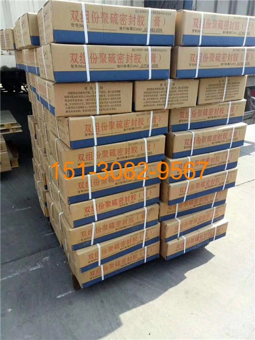 5吨双组份聚硫建筑密封胶(膏)已装车发往天津港5
