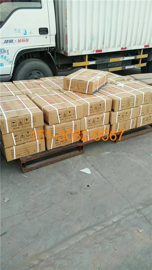 5吨双组份聚硫建筑密封胶(膏)已装车发往天津港6