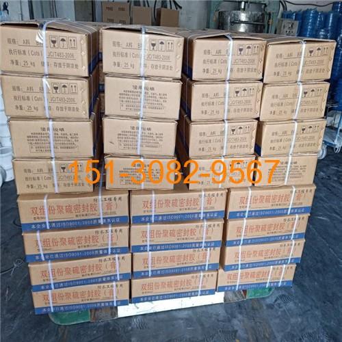 5吨双组份聚硫建筑密封胶(膏)已装车发往天津港2