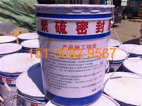 25公斤铁桶装双组份聚硫密封胶
