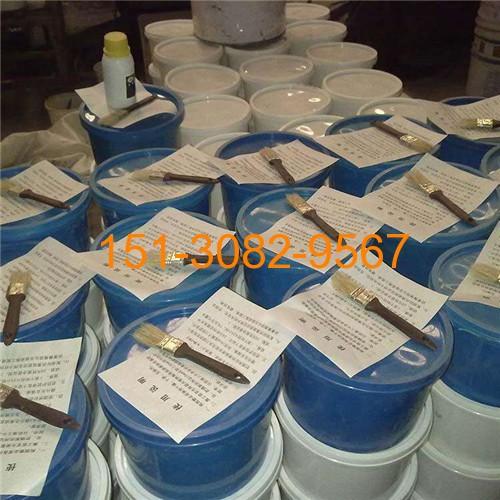 科运双组份聚硫建筑密封胶(膏)产品技术性能指标和施工规范3