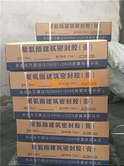 遇水膨胀聚氨酯密封胶的分类和行业应用3