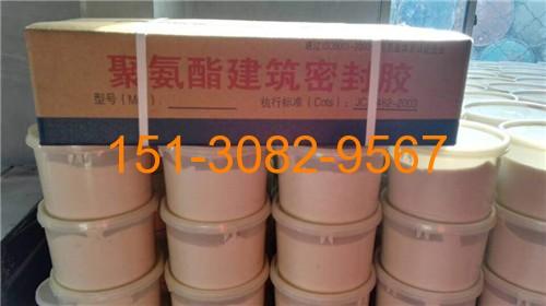 科运橡塑双组份聚氨酯密封膏AB组份配比和施工指导