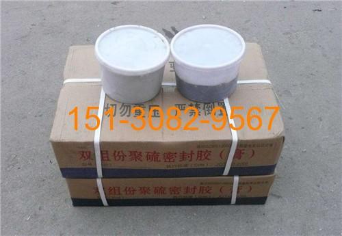 双组份聚硫密封胶(膏)纸箱包装2