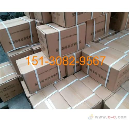 科运橡塑单组份聚氨酯密封胶2吨发往甘肃兰州2