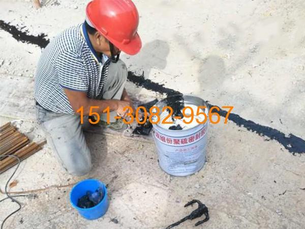 科运橡塑聚硫密封胶使用方法详解2