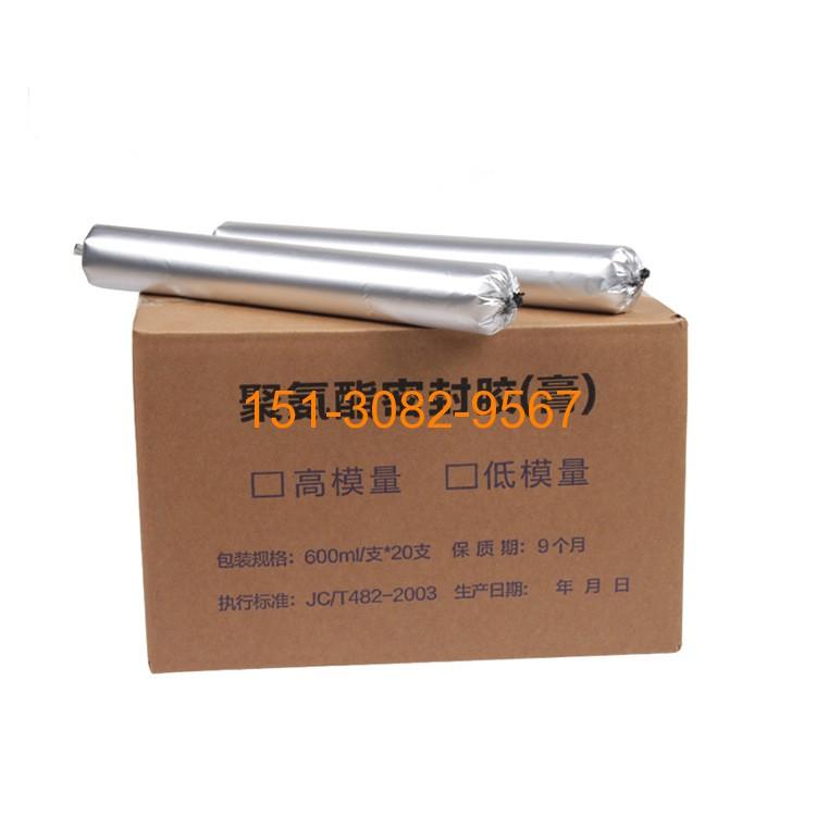 单组份聚氨酯密封胶 单组分聚氨酯建筑防水密封膏1