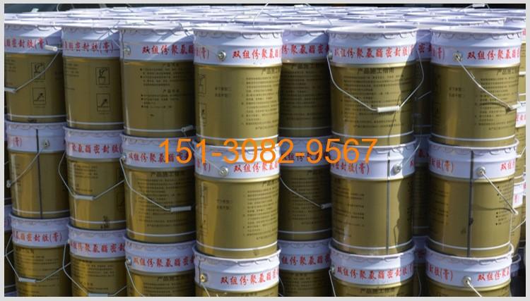 KY-双组份聚硫密封胶厂家 非下垂型聚硫密封膏批发3