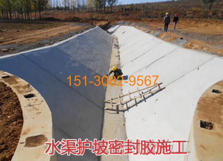 非下垂型(N)和自流平型(L)双组份聚硫建筑密封胶 批发1
