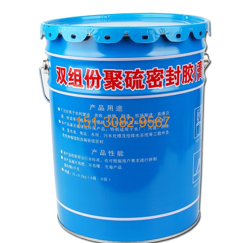 非下垂型(N)和自流平型(L)双组份聚硫建筑密封胶 批发5