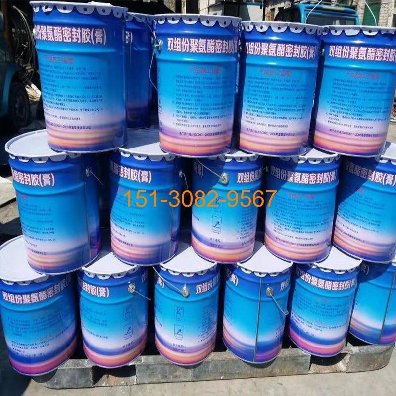 科运橡塑优质双组份聚氨酯密封胶 高模量道路嵌缝胶7