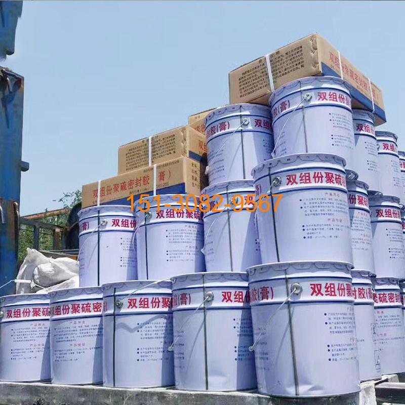 科运橡塑优质双组份聚氨酯密封胶 高模量道路嵌缝胶8