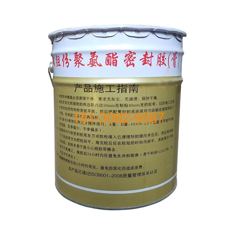 科运橡塑优质双组份聚氨酯密封胶 高模量道路嵌缝胶1