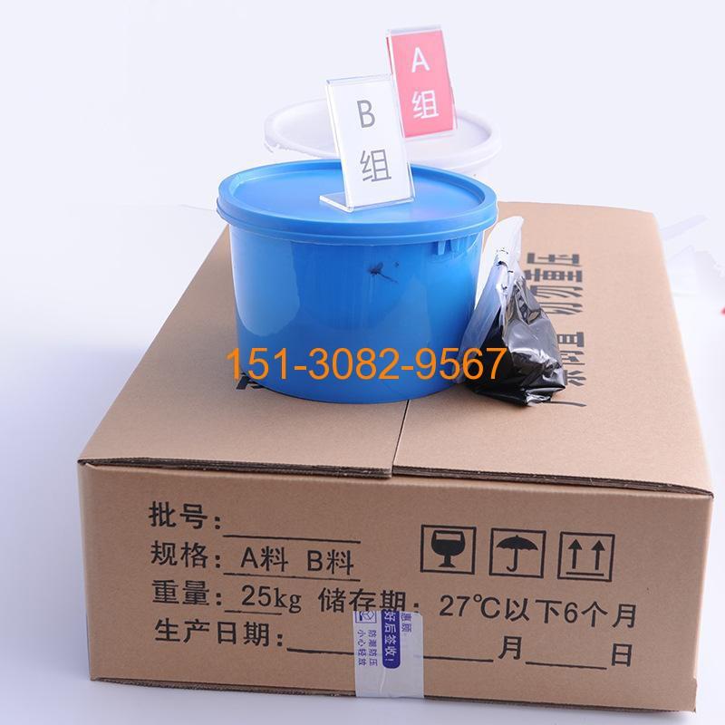 科运橡塑优质双组份聚氨酯密封胶 高模量道路嵌缝胶2