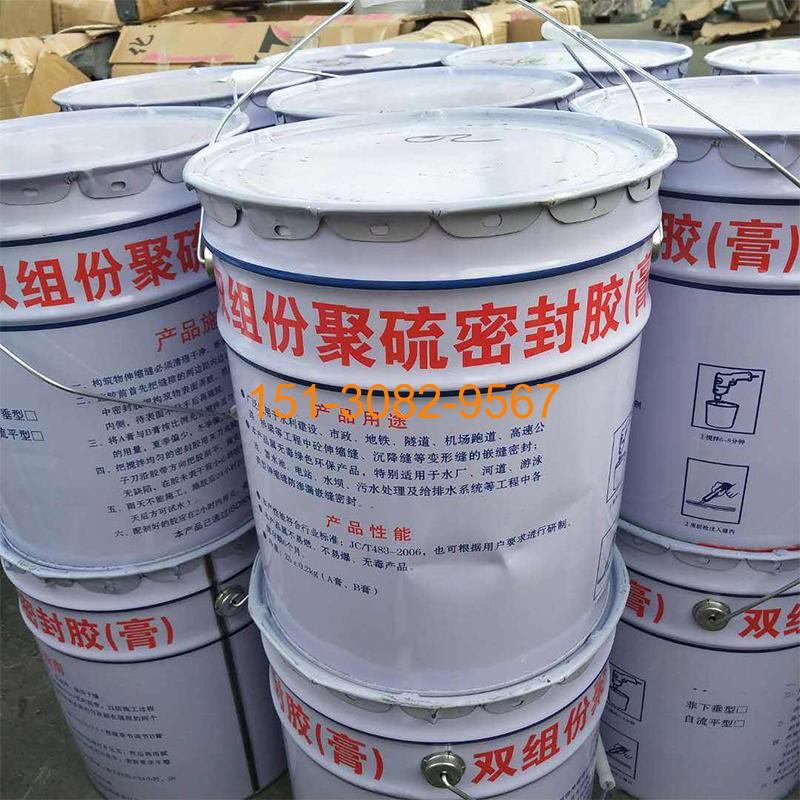 科运橡塑优质双组份聚氨酯密封胶 高模量道路嵌缝胶4
