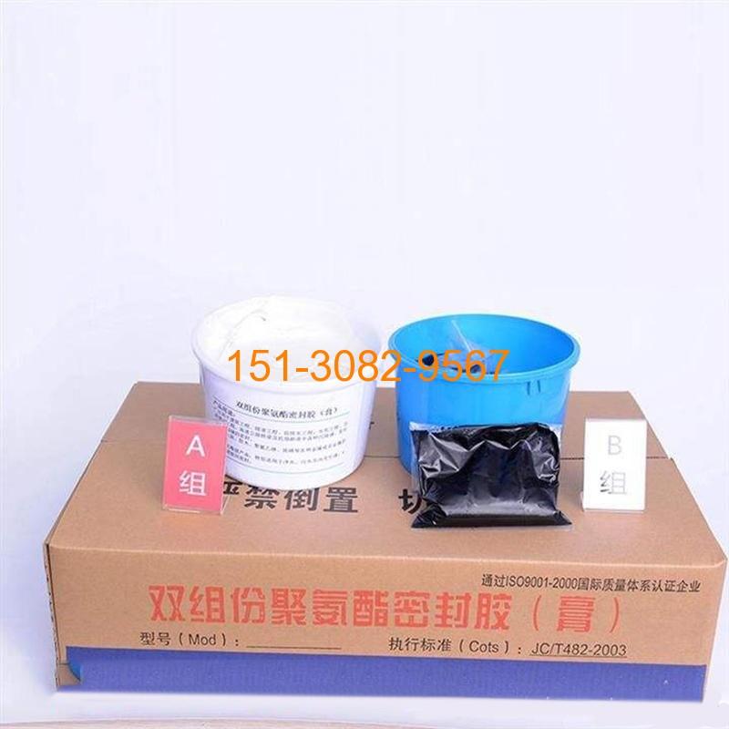 科运橡塑双组份聚硫密封胶 双组份聚氨酯密封膏制备工艺和使用方法3
