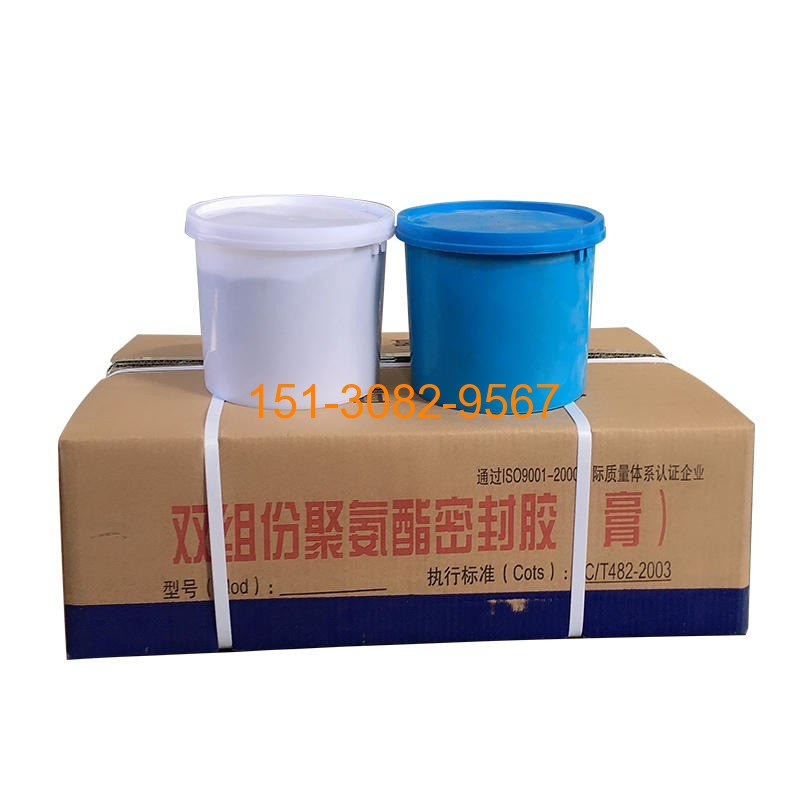 科运橡塑双组份聚硫密封胶 双组份聚氨酯密封膏制备工艺和使用方法4