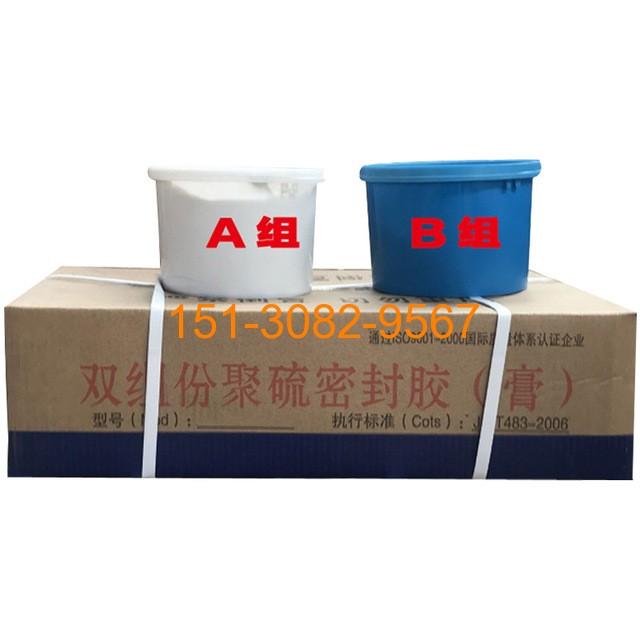 双组份聚硫密封胶 国检认证建筑聚硫密封胶 科运橡塑聚硫密封膏厂家批发2