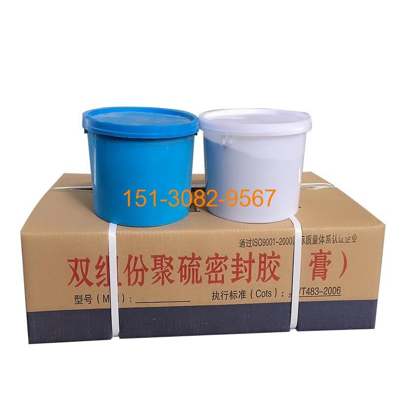 科运橡塑双组份聚硫密封胶 双组份聚氨酯密封膏制备工艺和使用方法2
