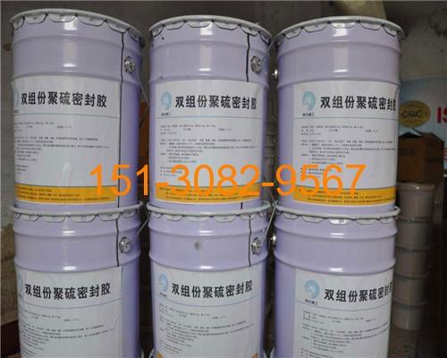 改性 聚硫密封胶PS852双组份聚硫密封胶 科运高性能改性双组份聚硫密封胶专家1