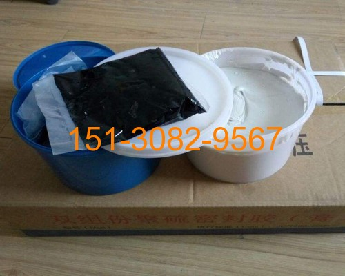 非下垂型双组份聚硫密封胶 桶装低模量双组份聚硫密封膏厂家批发