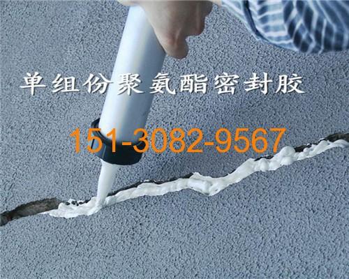 单组份聚氨酯密封胶科运橡塑单组份聚氨酯密封胶 防水嵌缝密封胶新品推介2
