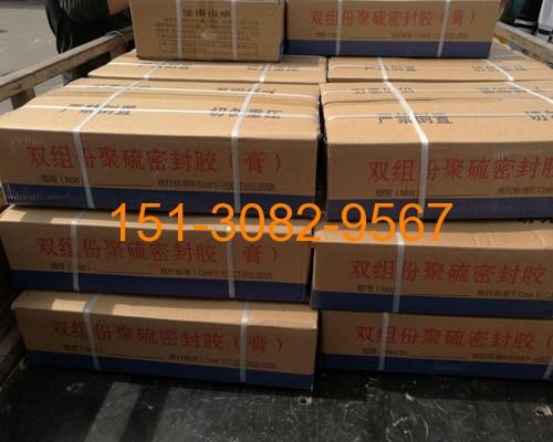 PS852双组份聚硫密封胶 双组份聚氨酯密封胶国标施工规范1