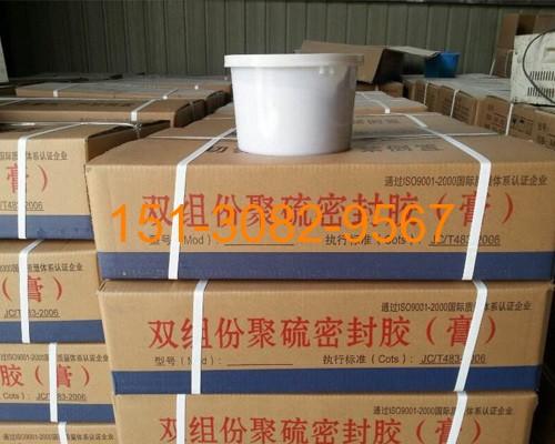 PS852双组份聚硫密封胶 双组份聚氨酯密封胶国标施工规范5