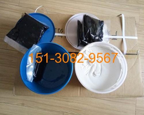 自流平型双组份聚硫密封胶 科运橡塑国标正品小包装1