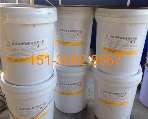 双组份AB聚硫密封胶遇水膨胀止水胶 流动型和非流动型双组份聚硫密封胶膏批发4