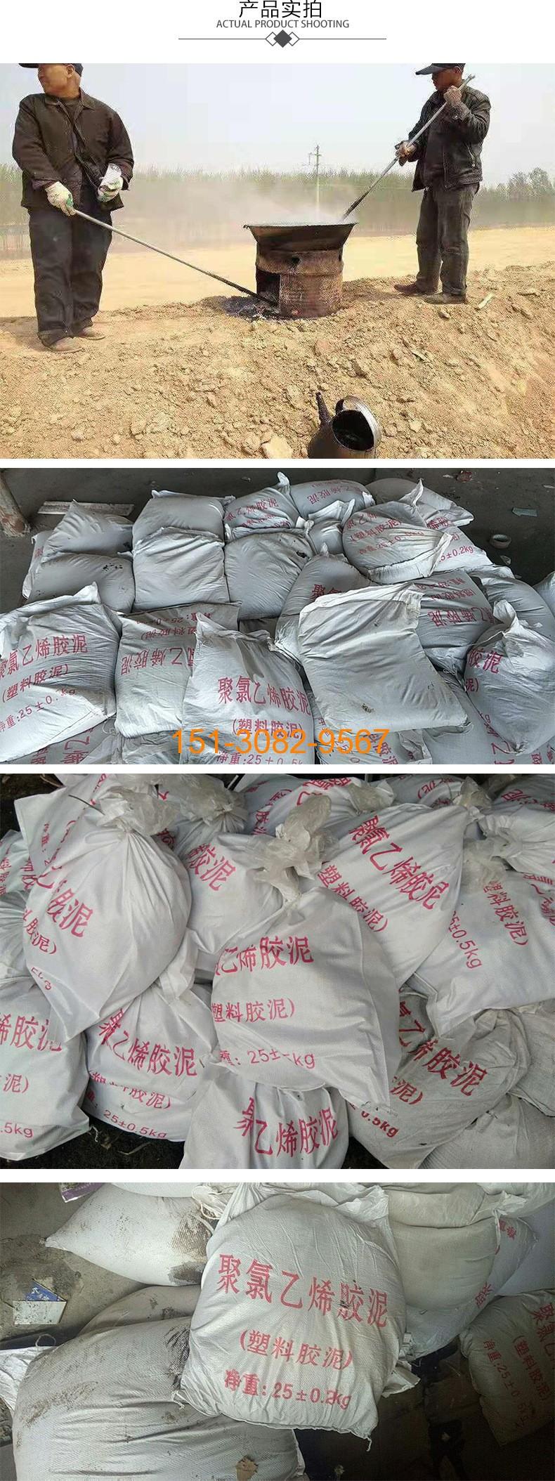 塑料胶泥 PVC胶泥 塑料油膏 防水油膏 嵌缝胶泥 科运橡塑国标正品4