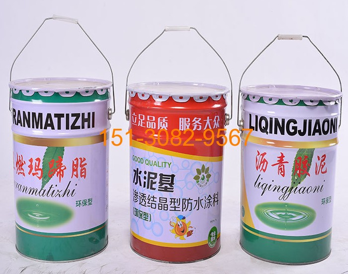 科运橡塑沥青胶泥 阻燃玛蹄脂 环保型防腐防水材料厂家直销2
