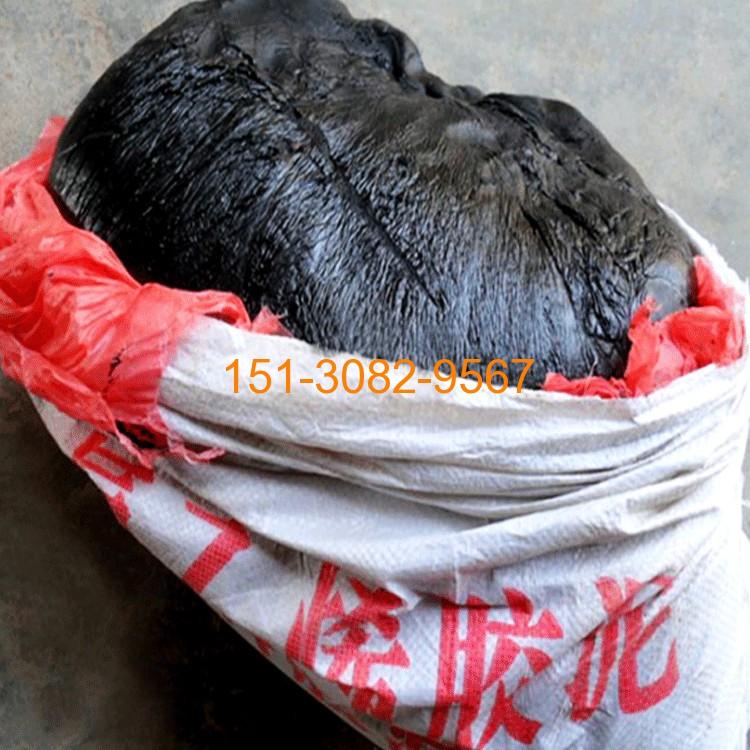 塑料胶泥 PVC胶泥 塑料油膏 防水油膏 嵌缝胶泥 科运橡塑国标正品2