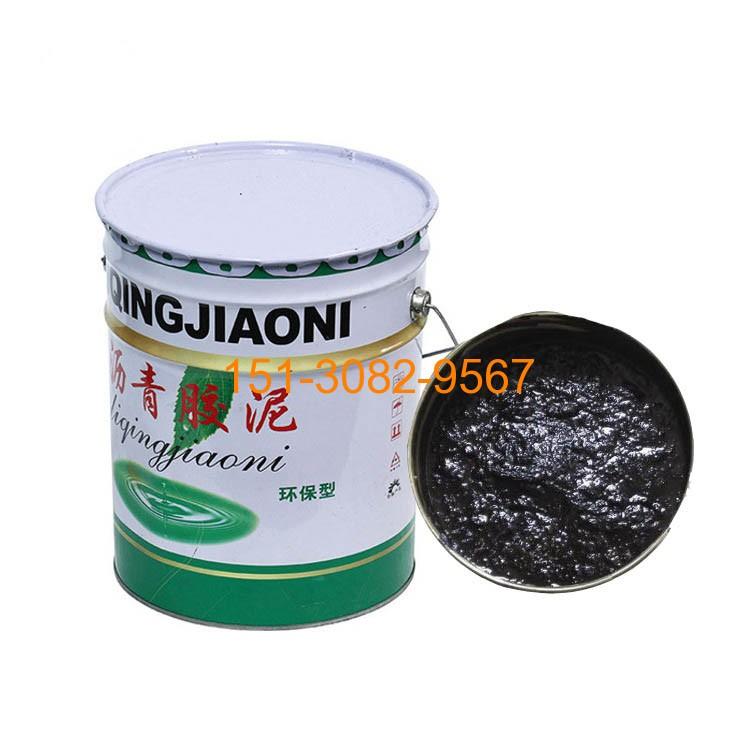 环保型沥青胶泥 加热熔化型pvc塑料胶泥 国标正品 科运橡塑3