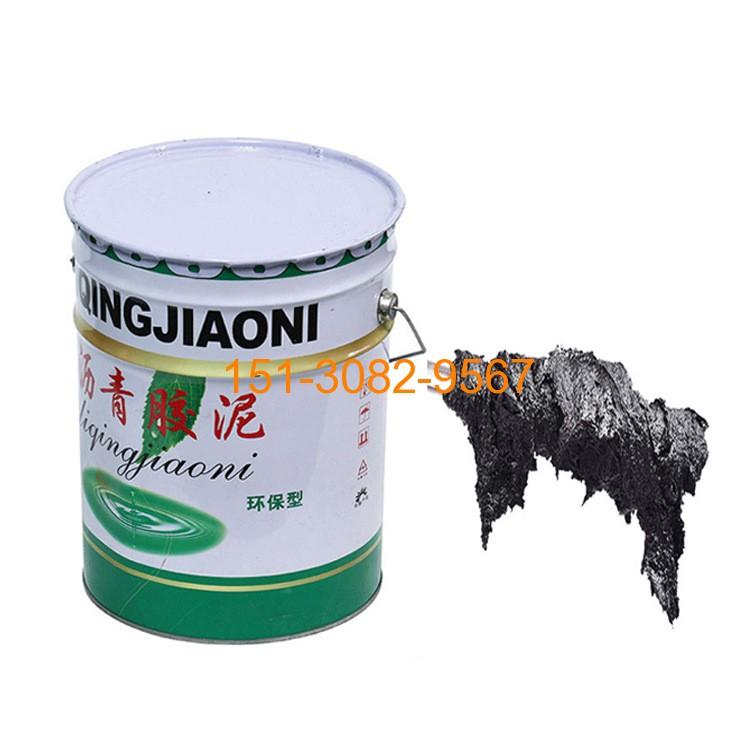 环保型沥青胶泥 加热熔化型pvc塑料胶泥 国标正品 科运橡塑2