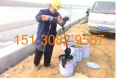 衡水科运橡塑双组份聚硫密封胶施工的标准化步骤2