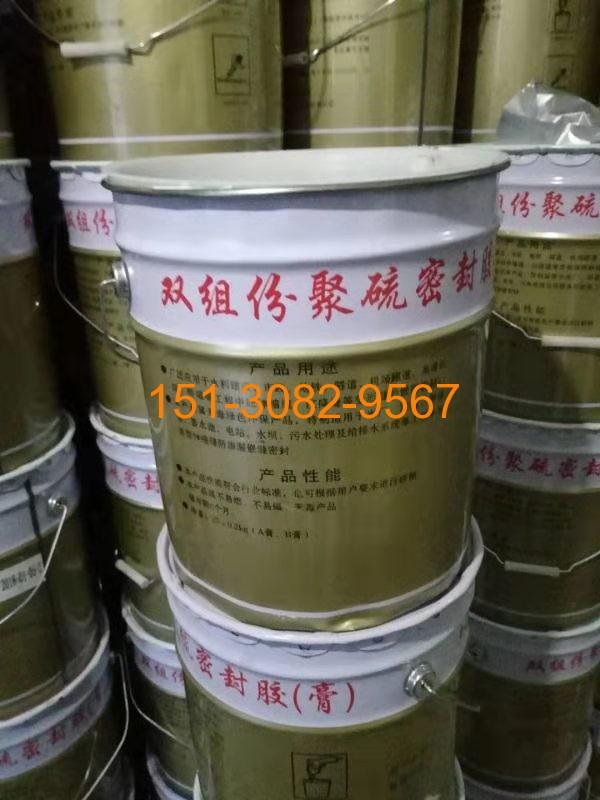 衡水科运橡塑双组份聚硫密封胶施工的标准化步骤1