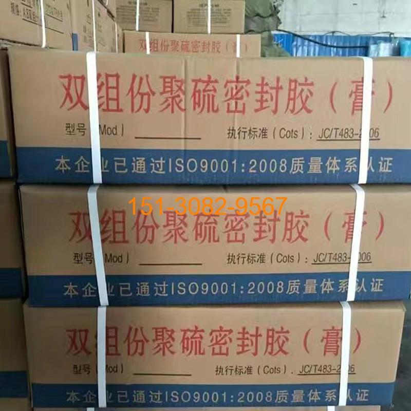 黑白料双组份聚硫聚氨酯建筑防水密封胶膏PS852新品推介1