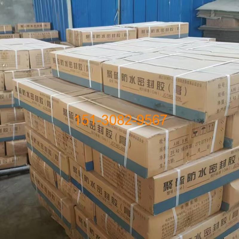 聚硫密封胶施工工艺流程-双组份聚硫密封膏产品热销2