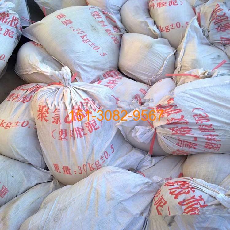 聚氯乙烯塑料胶泥的生产制备工艺和应用场景推介